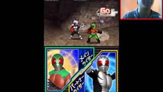 Onore Dikeido Joga #3-9 - Rider Generation 2 (NDS)