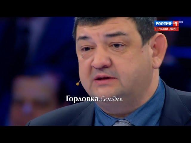 Режим украинский будут судить за геноцид, начиная с 2005 года - Иван Приходько