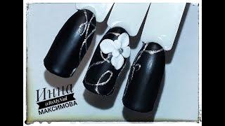 ❤ ЭКСПРЕСС дизайн ❤ ЛЕПКА на ногтях ❤ ПРОСТОЙ и БЫСТРЫЙ дизайн ногтей гель лаком ❤