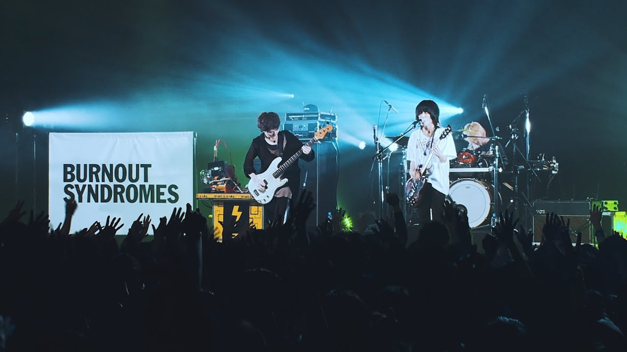 BURNOUT SYNDROMES 『Good Morning World!』Live Video(TVアニメ「Dr.STONE」オープニングテーマ)