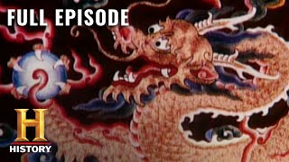 Ancient Mysteries: DRAGONS: Myths vs Legends (S4, E23) | Full Episode | History