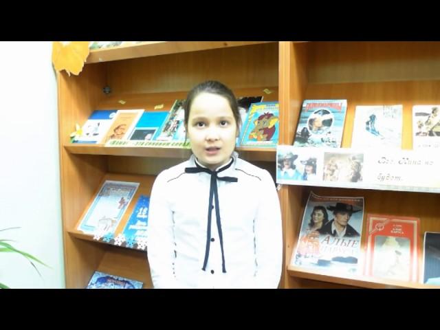 Изображение предпросмотра прочтения – АзалияЗайнагатдинова читает произведение «Стрекоза и Муравей» И.А.Крылова