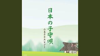 Gambar cover Edo no komoriuta