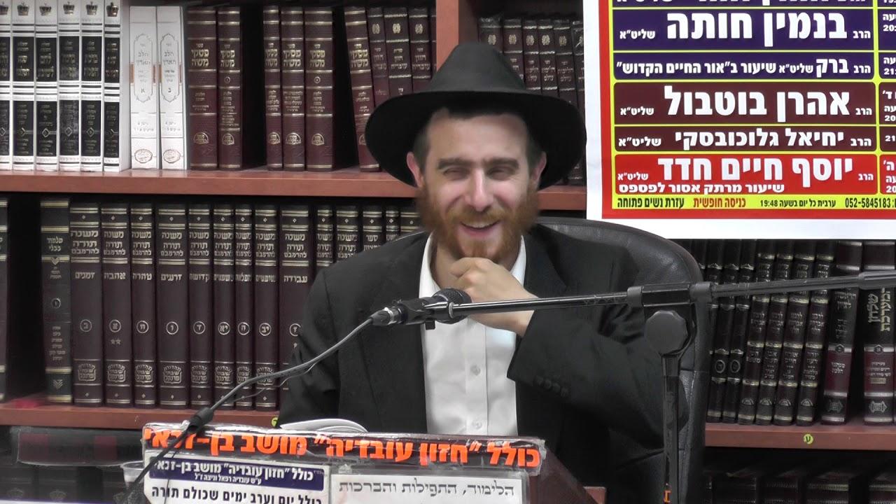 הרב יחיאל גלוכובסקי  : תניא  . היחוד והאמונה - פרק ז.