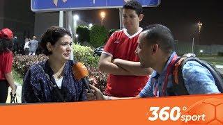 Le360.ma •هذه ارتسامات الجماهير المغربية بالقاهرة حول حظوظ الأسود في الكان