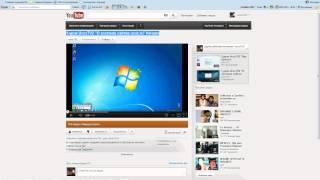 3-урок UcozTV2