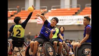 2019年:文部科学大臣杯第17回日本車椅子ハンドボール競技大会(徳島)/決勝:大阪体育大学APES-P vs すわろ~ず
