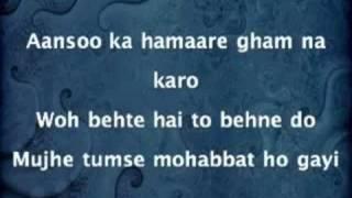 Ehsaan Tera Hoga Mujh Par - Junglee (1961)