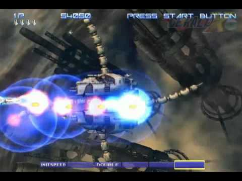 PS2 Gradius V Loop 256 Stage 2 Boss Rush 1 GX5