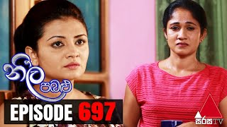 Neela Pabalu - Episode 697 | 04th March 2021 |  @Sirasa TV Thumbnail