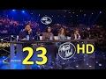 أراب ايدول - الموسم الرابع - الحلقة 23 كاملة HD