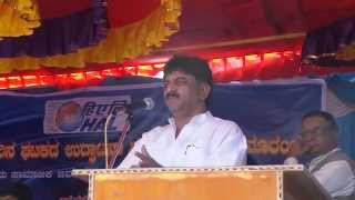 DK Shivakumar Speech During the Inauguration of Drinking Water Plants in Kanakapura Taluk
