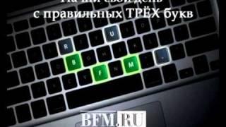 видео Горская (Россия, Санкт-Петербург)