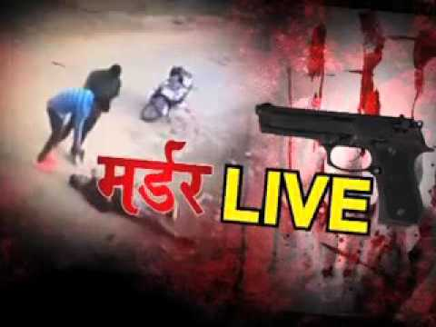 Murder Live in Haryana, on A2Z News Channel