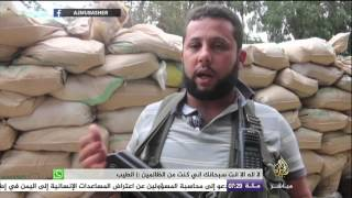 ردود فعل المعارضة السورية بشأن تصريحات وزير الخارجية الروسي لافروف