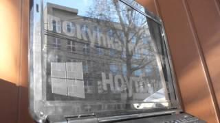 реклама ноутбук видео