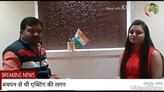 Gambar cover SIFER SE SIKHAR|DIVYA SHARMA🎤INTERVIEW📢MIRZA PRODUCTION|FAISALA.COM|INDORE