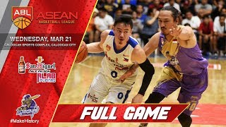 San Miguel Alab Pilipinas vs CLS Knights Indonesia | FULL GAME | 2017-2018 ASEAN Basketball League