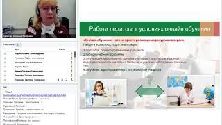 Веб-инструменты и сервисы для реализации дистанционного обучения на портале 4Портфолио.