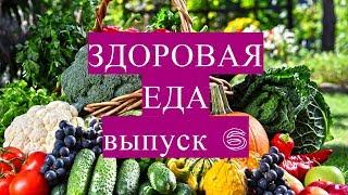 Здоровая еда. Смузи Апельсин + Ботва свеклы. Выпуск 6.