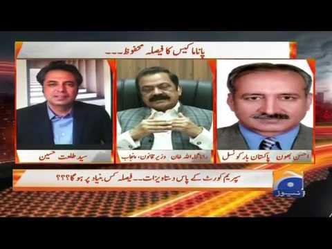 Naya Pakistan - 21 July 2017 - Geo News