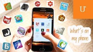 Интересные приложения для Samsung Gear S3