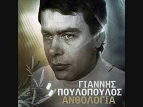 Giannis Poulopoulos Giannis Poulopoulos To Agalma YouTube