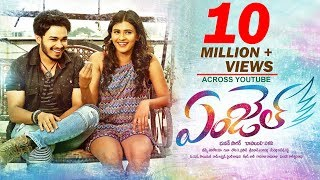 Angel Latest Telugu Full Length Movie  Naga Anvesh Hebah Patel Sapthagiri - 2018