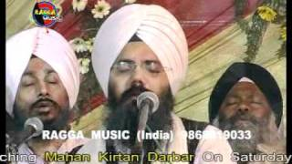 Bhai Manpreet Singh Ji Kanpuri -  Nahi Chhodoo Re Baba Ram Naam from Ragga Music (India) 09868019033