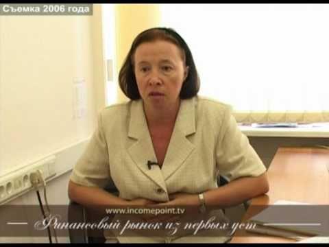 Галина Лукина: компенсация по ценным бумагам