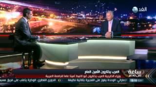 العرابي: اعتراض قطر على «أبو الغيط» مناورة سياسية