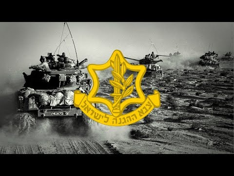 "State of Israel (1948-) ""March of the Israeli Defence Force"""