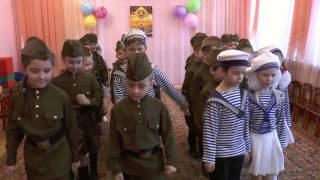 видео 23 февраля в подготовительной группе (6-7 лет). Сценарии, развлечения, игры
