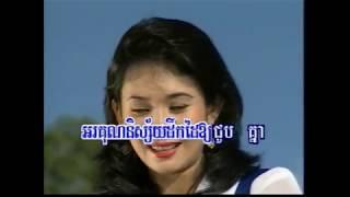 ដៃសមុទ្រត្រពាំងរូង, dai samoth tro peang roung, karkaoke sing along, ភ្លេងសុទ្ធ
