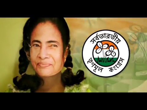 The Trinamool Song - Music Video