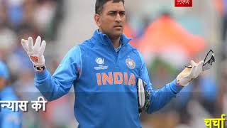 Is MS Dhoni Resigning?
