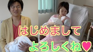 みんなありがとう!無事に出産しました☆!! thumbnail