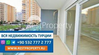 Недвижимость в Турции от застройщика. Продается 2-х комнатная квартира, район Махмутлар — Алания