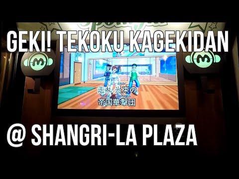 Geki! Teikoku Kagekidan (Sakura Wars karaoke cover by dtns0) - KnAK ep 23