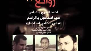 المنشد أحمد البدري الناصري