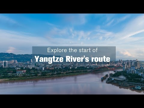 Live: Explore the start of Yangtze River's route探访宜宾三江口:长江干线航道零公里