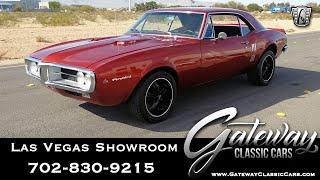 1967 Pontiac Firebird For Sale…