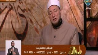 أمين الفتوى يوضح وقت صلاة قيام الليل.. فيديو