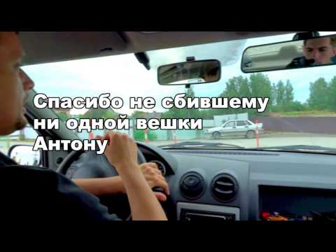 Автошкола СТАРТ – Автошкола в Москве.