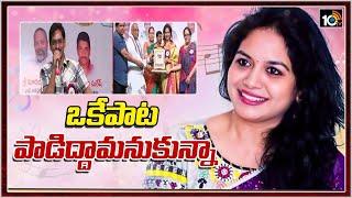 ఒకేపాట పాడిద్దామనుకున్నా...   SV Krishna Reddy about Singer Sunitha  News
