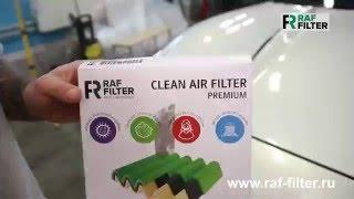 Инструкция по установке салонного фильтра RAF-FILTER на Infiniti FX35