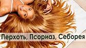 Растительные компоненты в составе французского ухаживающего средства сочетаются с мощным spf-фильтром. 790 руб-. Fitoval formula шампунь для интенсивного ухода 100 мл. Fitoval formula шампунь для интенсивного ухода. Высокоэффективное средство для интенсивного ухода за волосами.