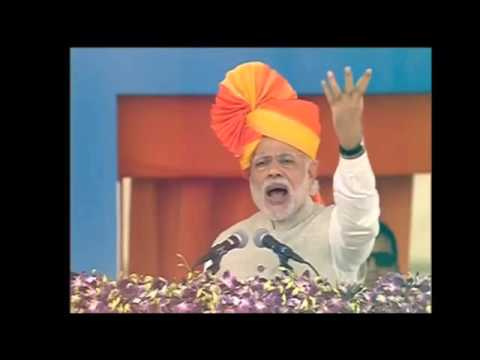 National Online Agriculture Market to be launched on 14 April: Narendra Modi