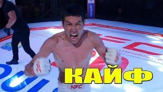 ИНТЕЛЛЕКТУАЛЬНЫЙ БОЙ Серикбай Ходжабаев vs Шумкарбеков NFC 20