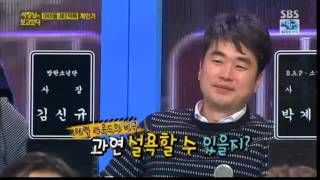 Jungkook Zion. T impersonation (YangHwa Bridge) on The Boss is Watching, 160206.
